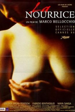 Постер фильма Кормилица (1999)