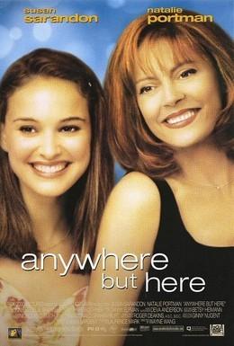 Постер фильма Где угодно, только не здесь (1999)