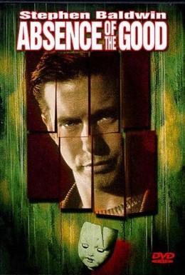 Постер фильма Зло (1999)