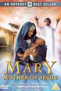 Постер фильма Иисус (1999)