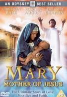 Иисус (1999)