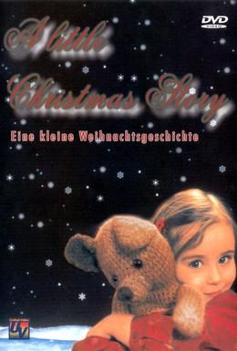 Постер фильма Маленькая рождественская сказка (1999)
