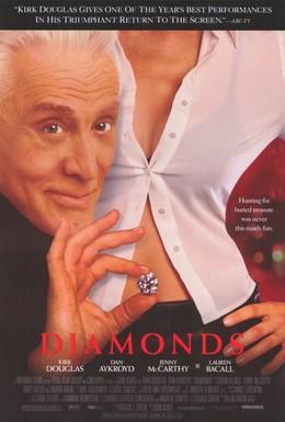 Постер фильма Бриллианты (1999)