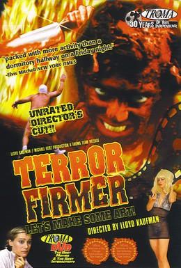 Постер фильма Беспредельный террор (1999)