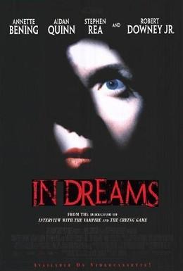 Постер фильма Сновидения (1999)