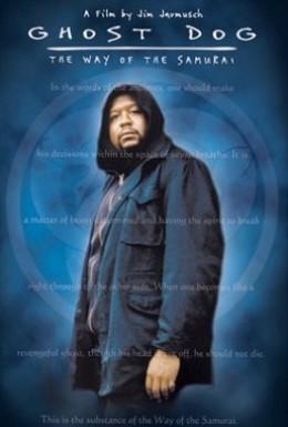 Постер фильма Пес-призрак: Путь самурая (1999)
