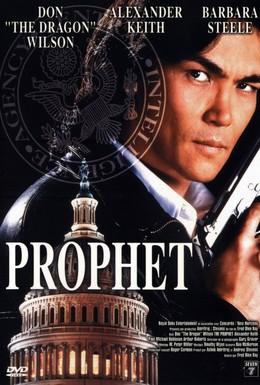 Постер фильма Пророк (1999)