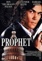 Пророк (1999)