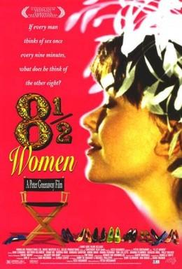 Постер фильма 8 1/2 женщин (1999)