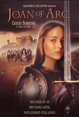 Постер фильма Жанна Д'Арк (1999)