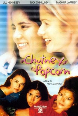 Постер фильма Чатни попкорн (1999)