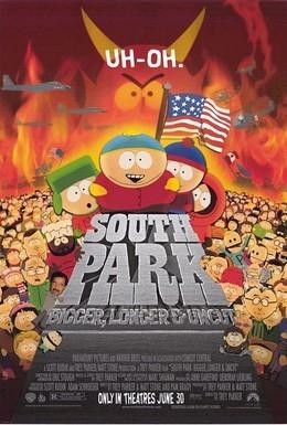 Постер фильма Южный Парк: Большой, длинный, необрезанный (1999)