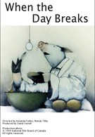 Когда весь день испорчен (1999)