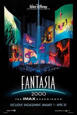 Постер фильма Фантазия 2000 (1999)