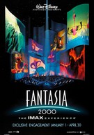 Фантазия 2000 (1999)