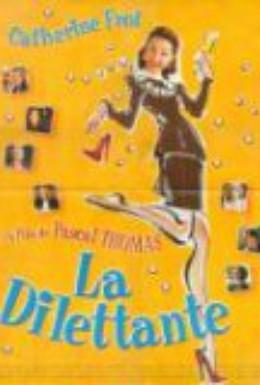 Постер фильма Дилетантка (1999)