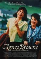 Агнес Браун (1999)