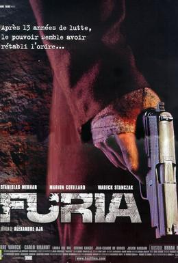 Постер фильма Неистовые (1999)