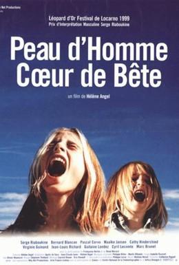 Постер фильма Шкура человека, сердце зверя (1999)