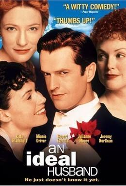 Постер фильма Идеальный муж (1999)