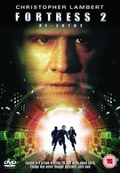 Крепость 2: Возвращение (2000)