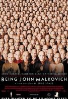Быть Джоном Малковичем (1999)