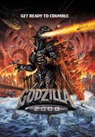 Годзилла: Миллениум (1999)