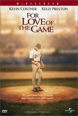 Постер фильма Ради любви к игре (1999)