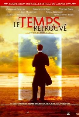 Постер фильма Обретенное время (1999)