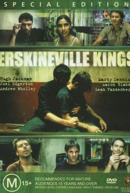 Постер фильма Эрскинвильские короли (1999)