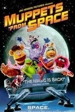 Постер фильма Маппеты в космосе (1999)