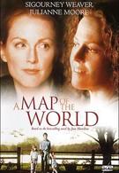 Карта мира (1999)