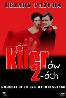 Постер фильма Киллер 2 (1999)