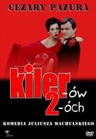 Киллер 2 (1999)