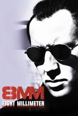 Постер фильма Восемь миллиметров (1999)