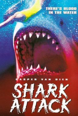 Постер фильма Акулы (1999)