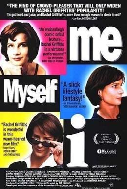 Постер фильма Я, опять я и снова я (1999)