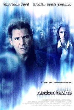 Постер фильма Паутина лжи (1999)