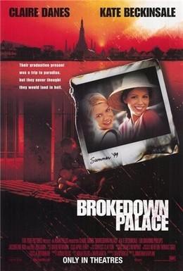 Постер фильма Разрушенный дворец (1999)