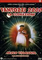 Фантоцци 2000 – Клонирование (1999)