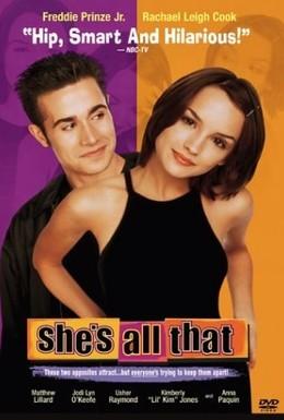 Постер фильма Это всё она (1999)
