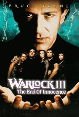 Постер фильма Чернокнижник 3: Последняя битва (1999)