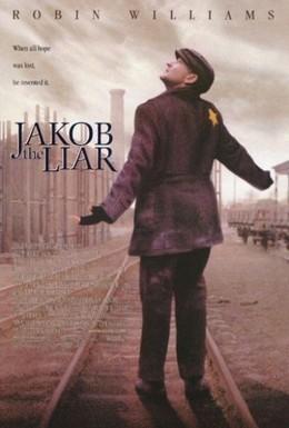 Постер фильма Яков лжец (1999)