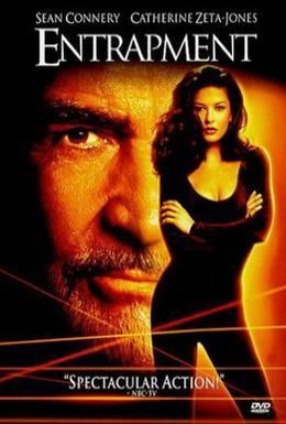 Постер фильма Западня (1999)