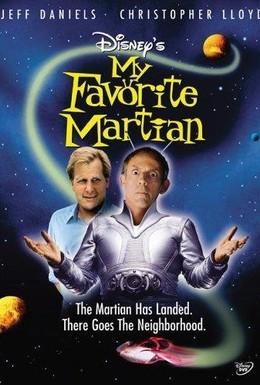 Постер фильма Мой любимый марсианин (1999)