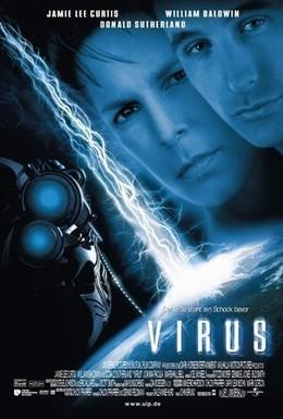 Постер фильма Вирус (1999)