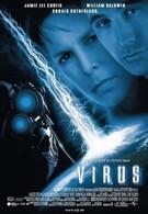 Вирус (1999)