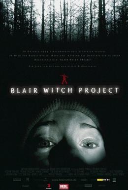 Постер фильма Ведьма из Блэр: Курсовая с того света (1999)