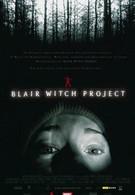 Ведьма из Блэр: Курсовая с того света (1999)