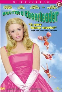 Постер фильма Неисправимые (1999)